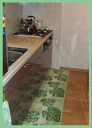 風水カラーのキッチンマットでキッチンのイメージ・チェンジ!*風水キッチンアイテム1